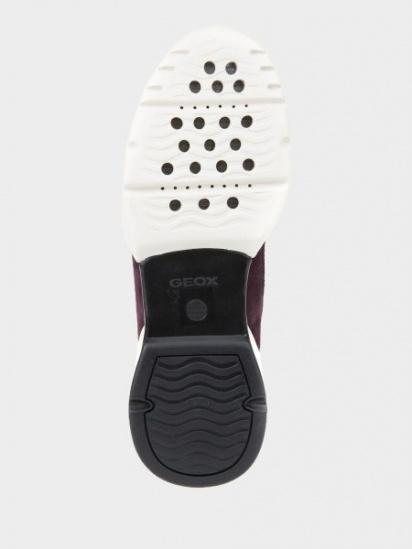 Кросівки для міста Geox модель D642NA-0DV21-C7001 — фото 3 - INTERTOP