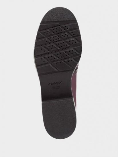 Туфлі Geox модель D849PC-03854-C7357 — фото 3 - INTERTOP