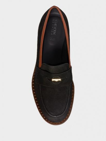 Туфлі Geox модель D849TE-0LT43-C0111 — фото 4 - INTERTOP