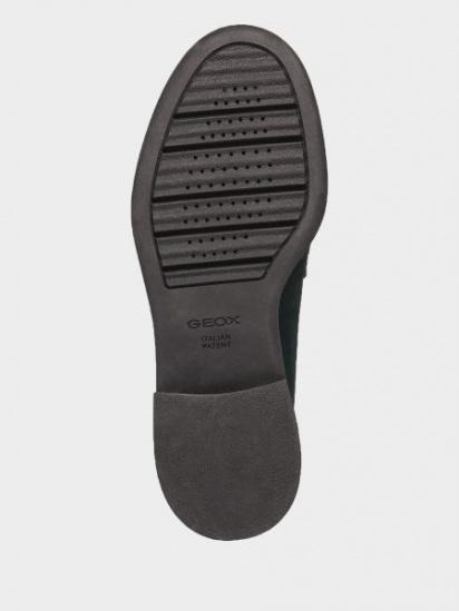 Туфлі Geox модель D849TE-0LT43-C3H6F — фото 3 - INTERTOP