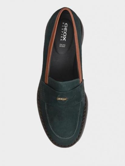 Туфлі Geox модель D849TE-0LT43-C3H6F — фото 4 - INTERTOP