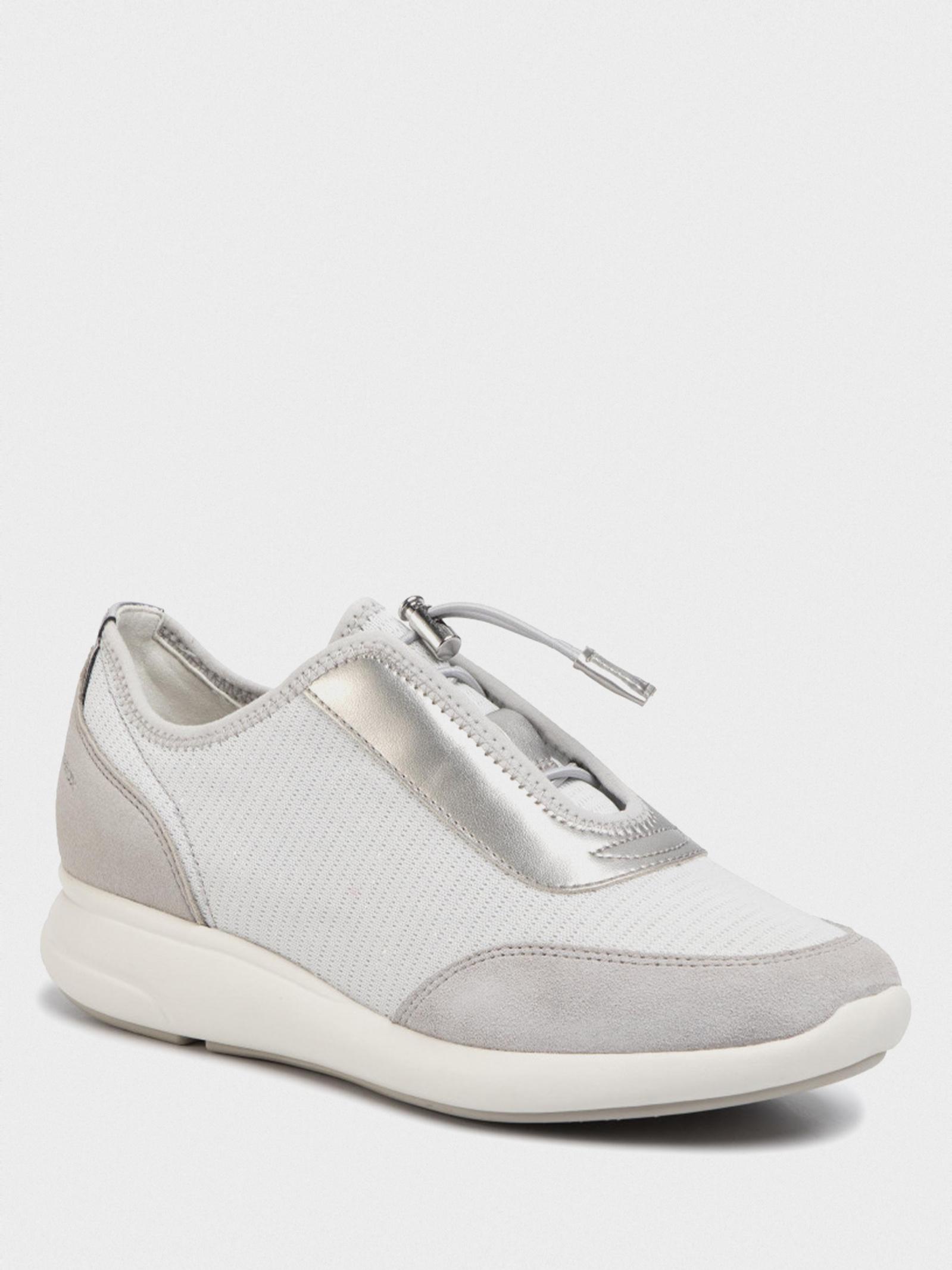 Кросівки  для жінок Geox D OPHIRA D021CA-0EWNF-C1355 купити в Iнтертоп, 2017