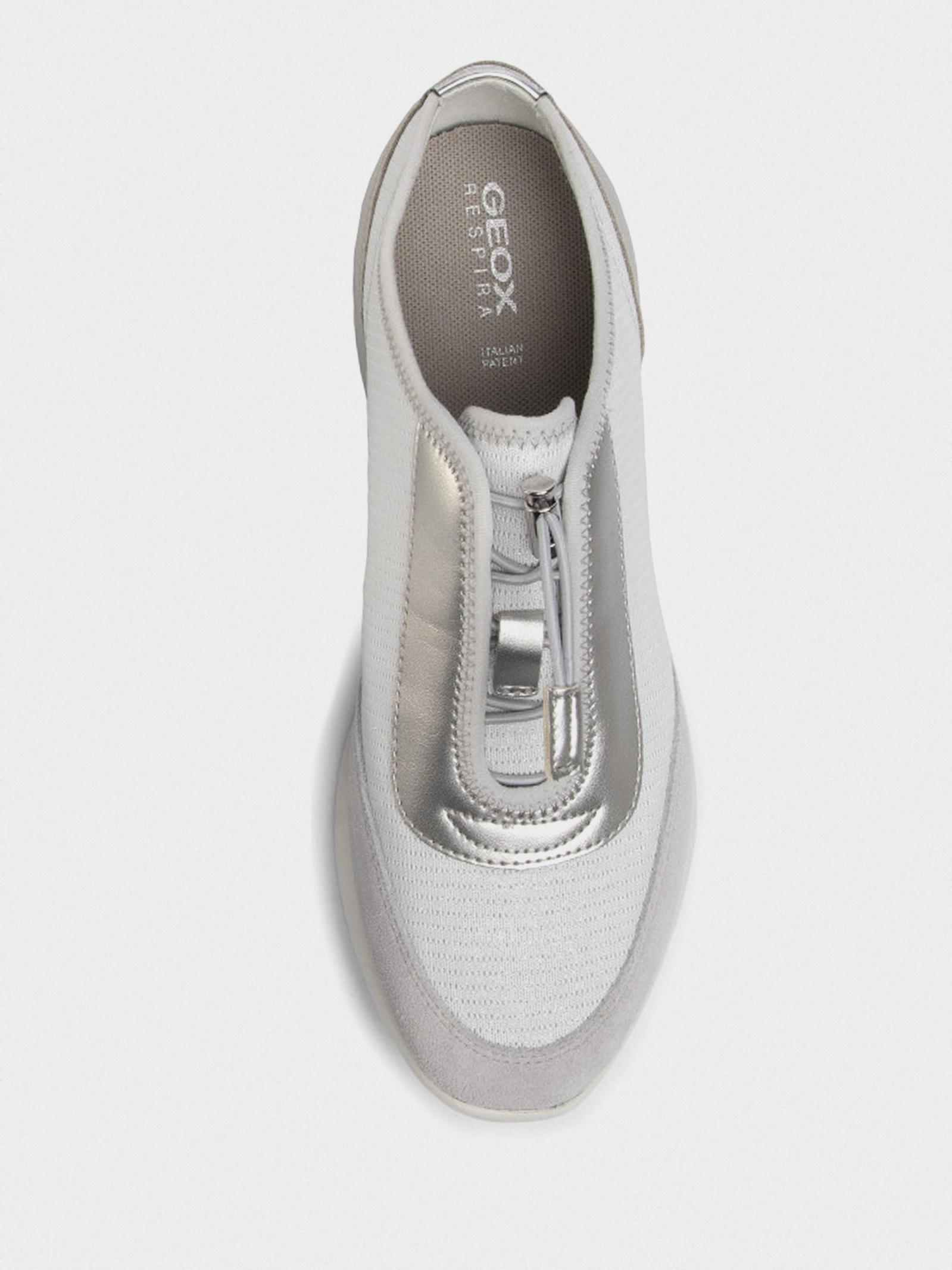 Кросівки  для жінок Geox D OPHIRA D021CA-0EWNF-C1355 фото, купити, 2017