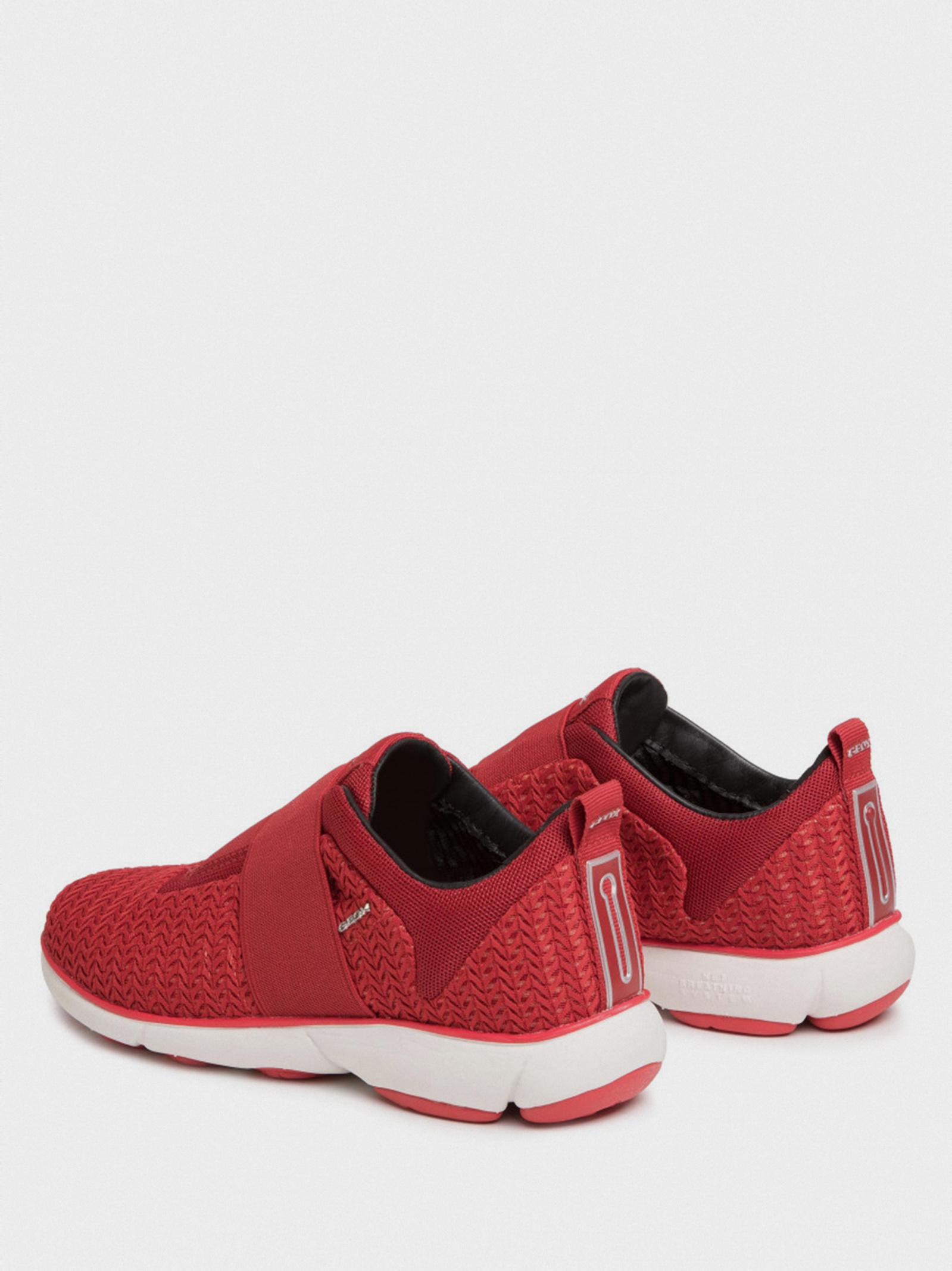 Кросівки  для жінок Geox D NEBULA D021EB-0DS14-C7000 купити в Iнтертоп, 2017