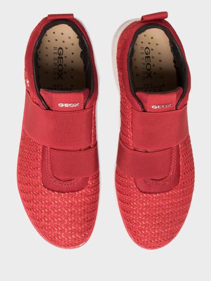 Кросівки  для жінок Geox D NEBULA D021EB-0DS14-C7000 модне взуття, 2017