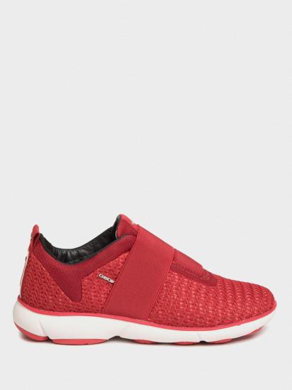 Кросівки  для жінок Geox D NEBULA D021EB-0DS14-C7000 ціна взуття, 2017
