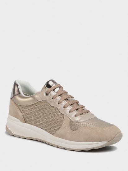 Кросівки  для жінок Geox D AIRELL D022SA-0GN22-C6738 купити в Iнтертоп, 2017