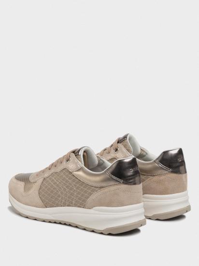 Кросівки  для жінок Geox D AIRELL D022SA-0GN22-C6738 брендове взуття, 2017