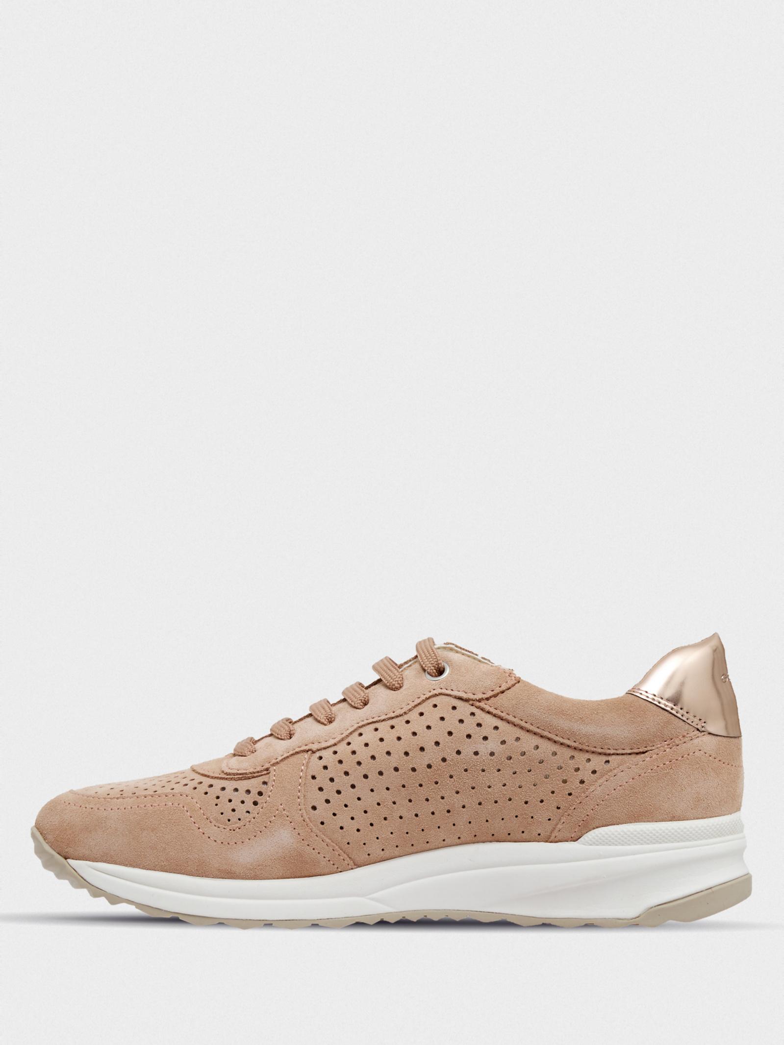 Кросівки  для жінок Geox D AIRELL D022SB-00022-C8191 купити в Iнтертоп, 2017