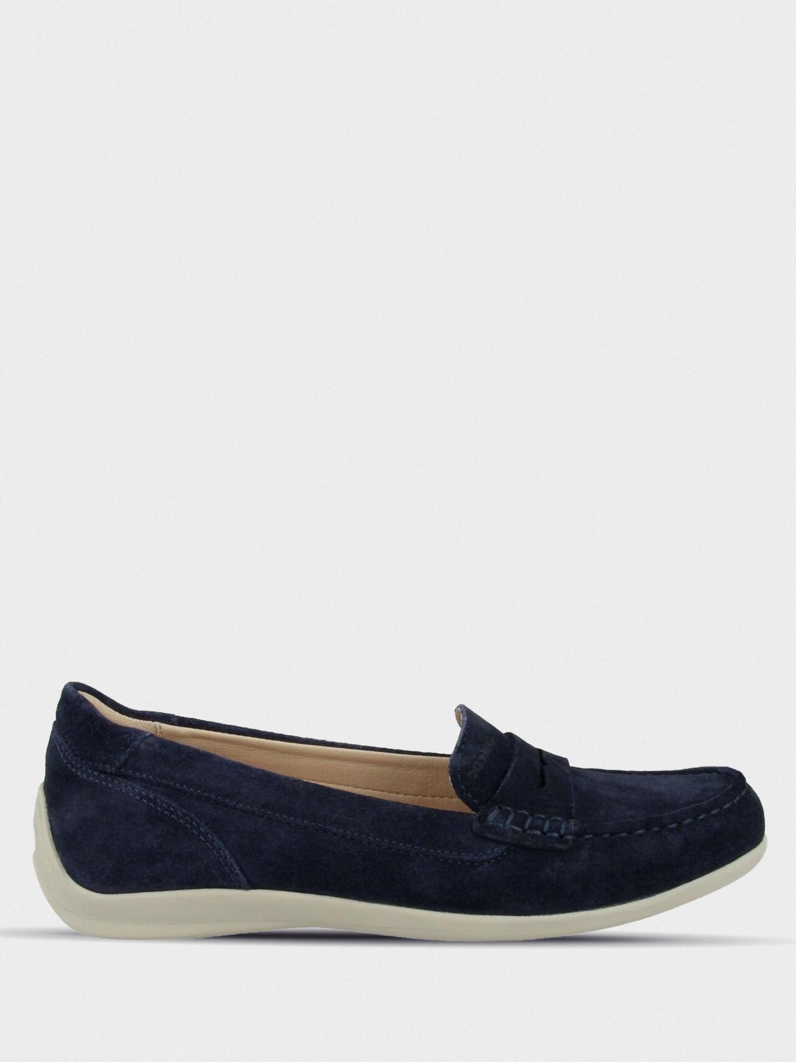 Мокасины для женщин Geox D YUKI XW3781 модная обувь, 2017
