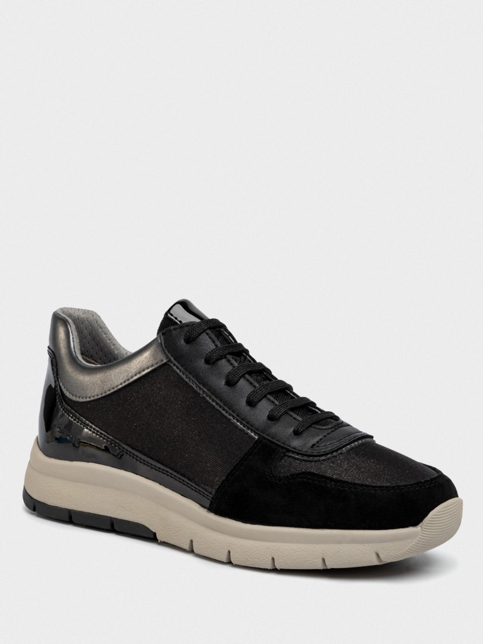 Кросівки  для жінок Geox D CALLYN D029GB-0EWHH-C9999 купити в Iнтертоп, 2017