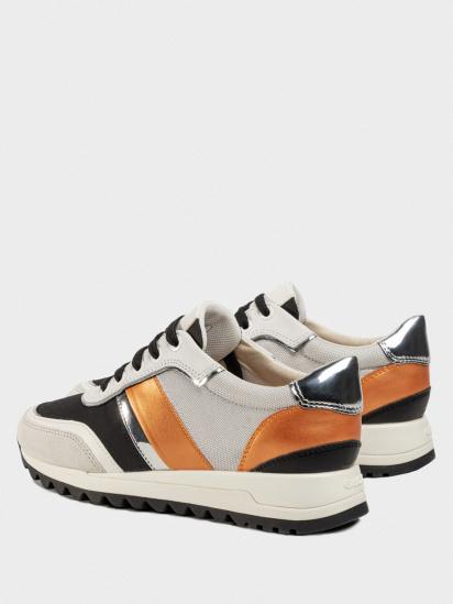 Кросівки  для жінок Geox D02AQA-02211-C1351 D02AQA-02211-C1351 вибрати, 2017