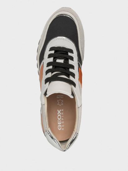 Кросівки  для жінок Geox D02AQA-02211-C1351 D02AQA-02211-C1351 безкоштовна доставка, 2017