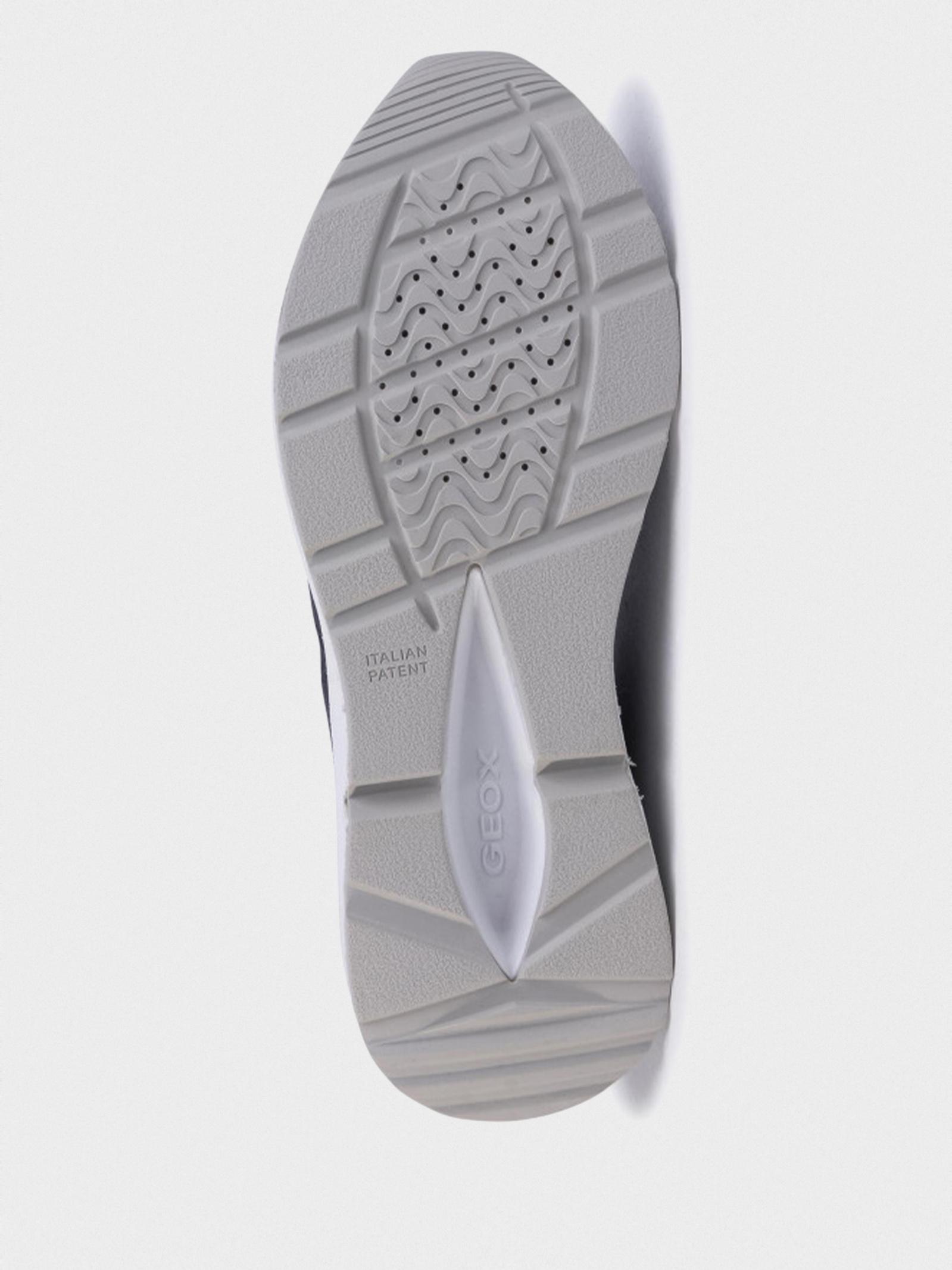 Кроссовки женские Geox D BACKSIE D02FLC-022GN-C4002 модная обувь, 2017