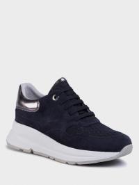 Кроссовки женские Geox D BACKSIE D02FLC-022GN-C4002 цена обуви, 2017