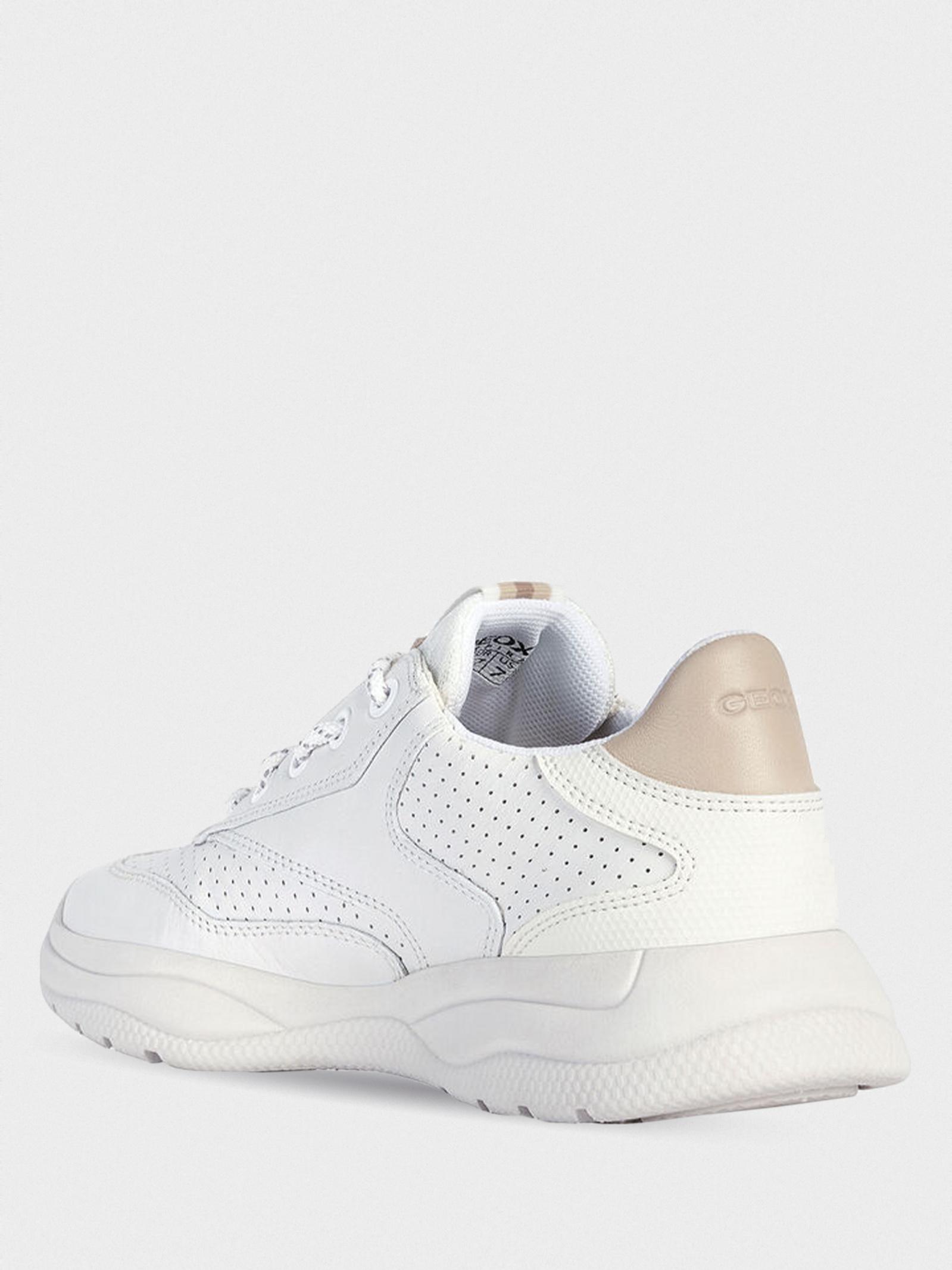 Кросівки  жіночі Geox D SMERALDO D02GCA-08504-C1000 купити в Iнтертоп, 2017