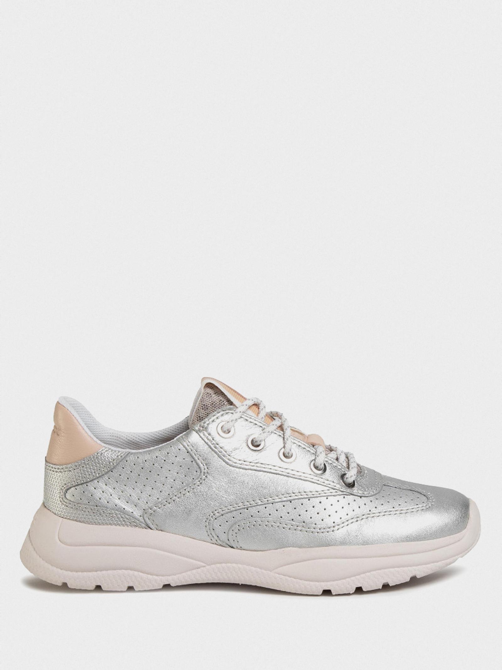 Кросівки жіночі Geox D SMERALDO D02GCA-0KY04-C1007 - фото