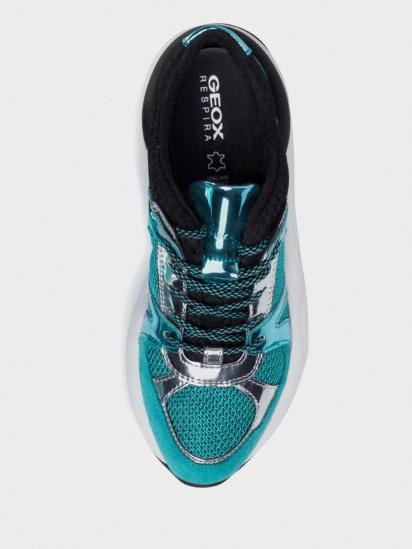 Кросівки  для жінок Geox D02GDA-014BN-C4015 D02GDA-014BN-C4015 безкоштовна доставка, 2017