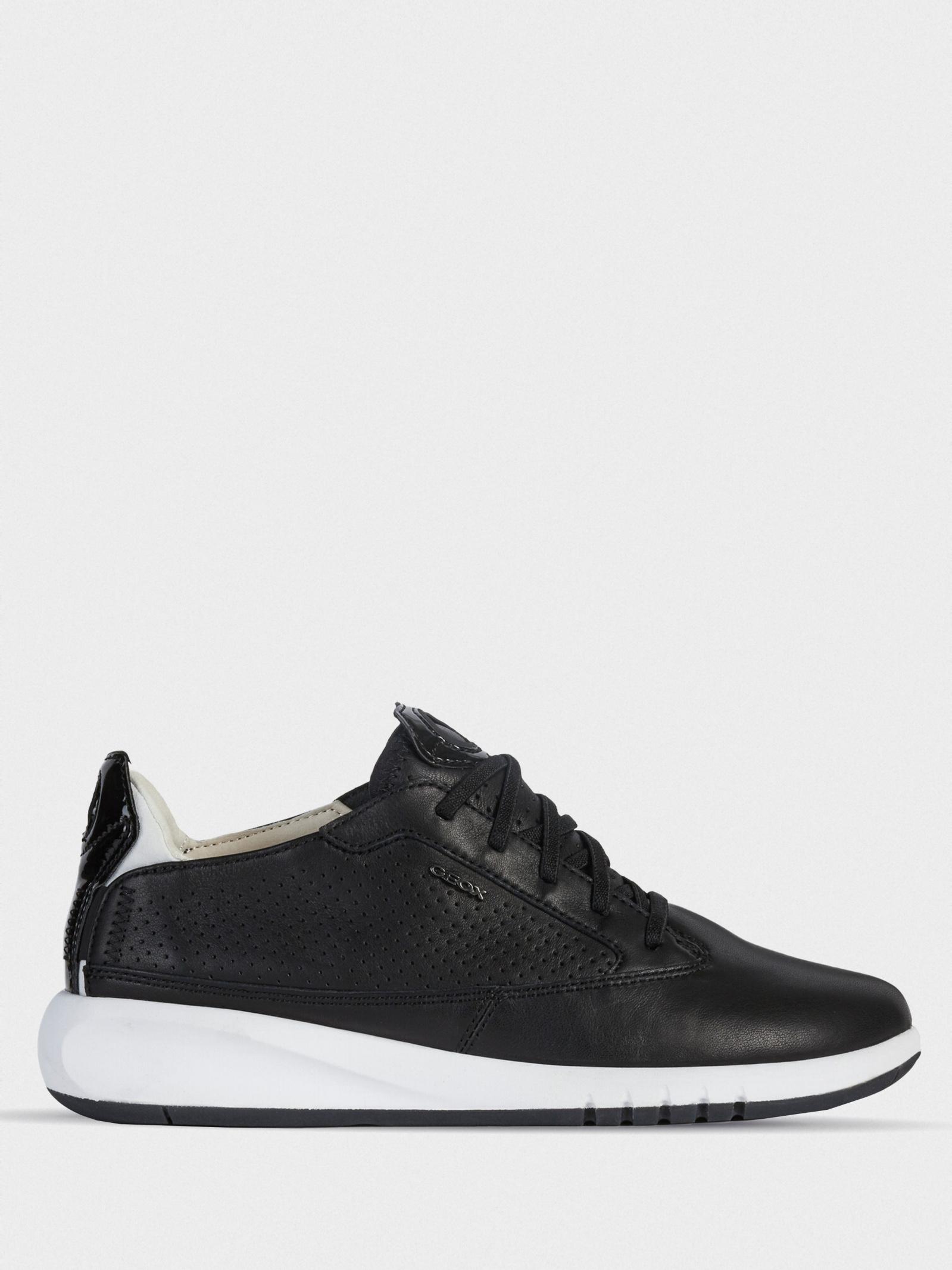 Кроссовки для женщин Geox D AERANTIS XW3933 купить обувь, 2017