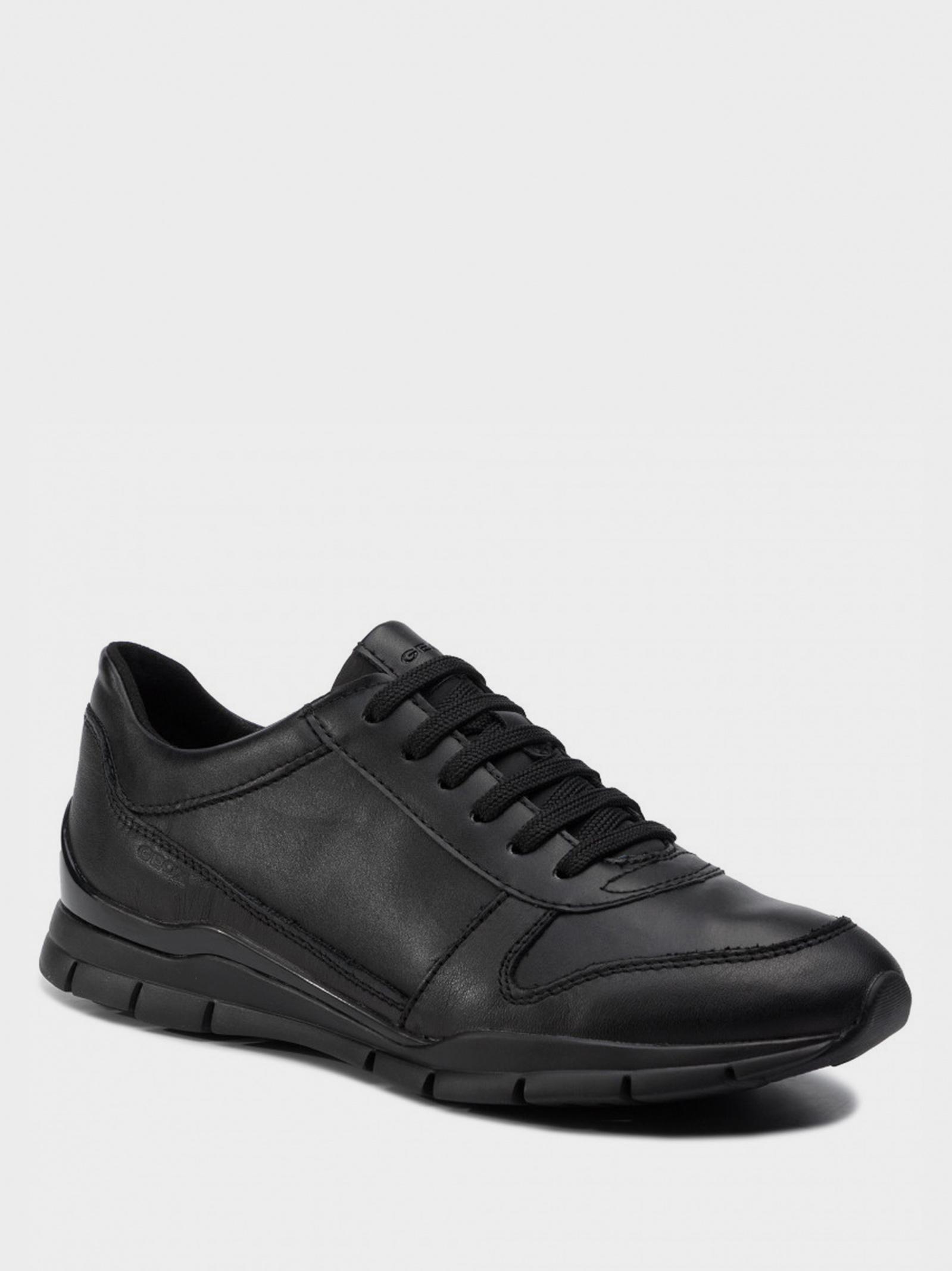 Кросівки  жіночі Geox D SUKIE D94F2C-05485-C9999 ціна взуття, 2017