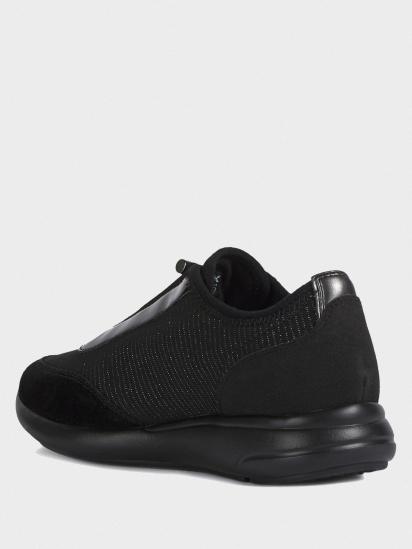 Кросівки  для жінок Geox D021CA-0EW22-C9999 замовити, 2017
