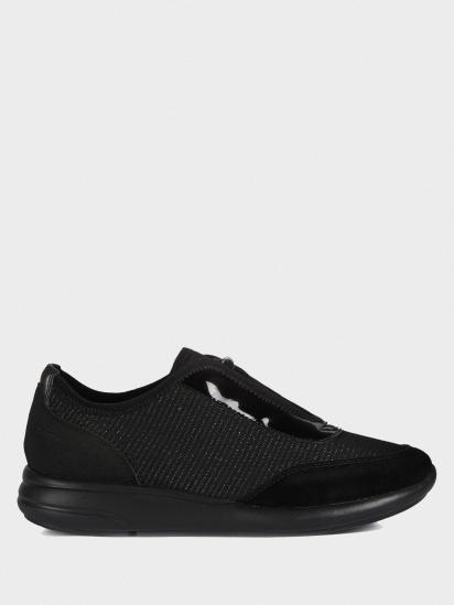 Кросівки  для жінок Geox D021CA-0EW22-C9999 купити взуття, 2017