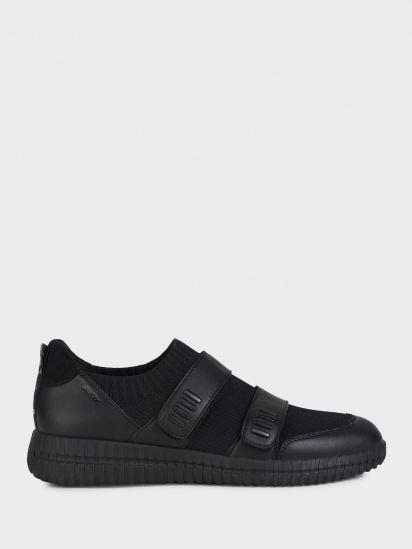 Кросівки  для жінок Geox D04GAB-06K85-C9997 купити взуття, 2017