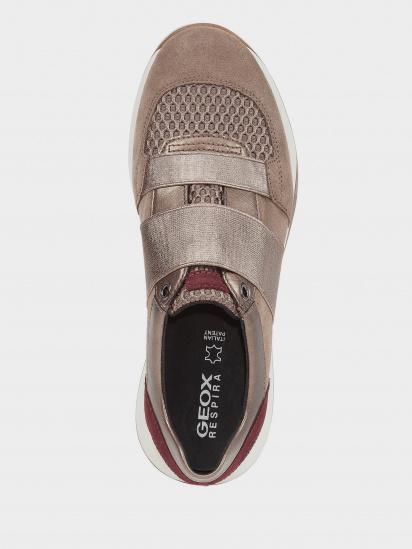 Кросівки  для жінок Geox D94FRD-0226P-C5M2L дивитися, 2017