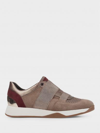 Кросівки  для жінок Geox D94FRD-0226P-C5M2L купити взуття, 2017