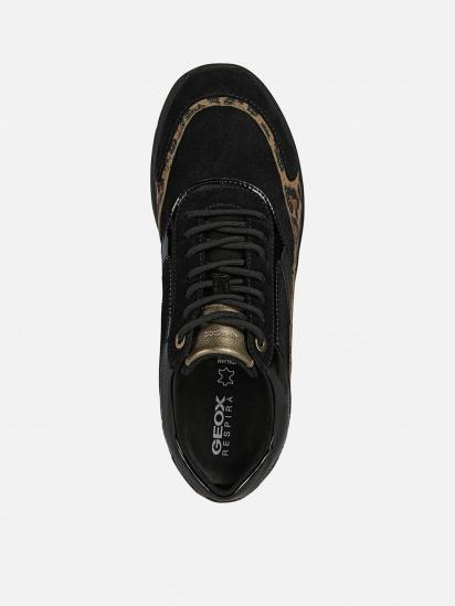 Кросівки для міста Geox модель D94FGA-02207-C9BR6 — фото 2 - INTERTOP