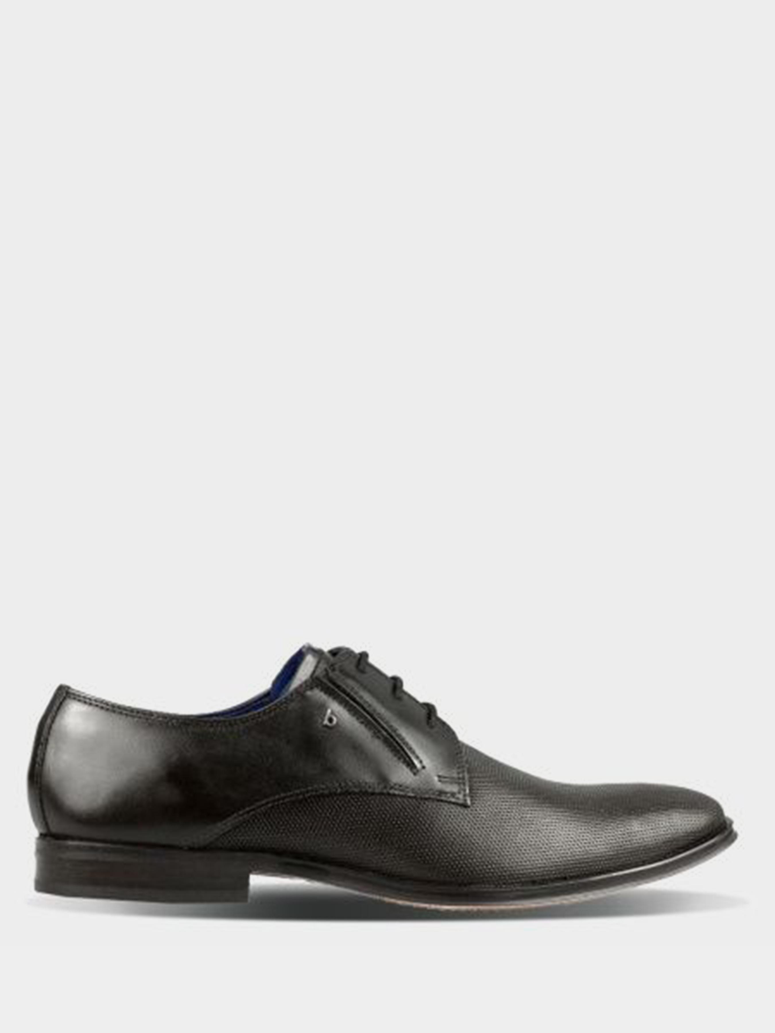 Туфли для мужчин Bugatti Lucius YD59 стоимость, 2017