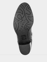 Bugatti  купити взуття, 2017