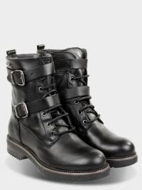 Ботинки для женщин Bugatti Inka 411-32530-1000-1000 модная обувь, 2017