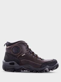 Ботинки для мужчин IMAC PATH 42 YH100 стоимость, 2017