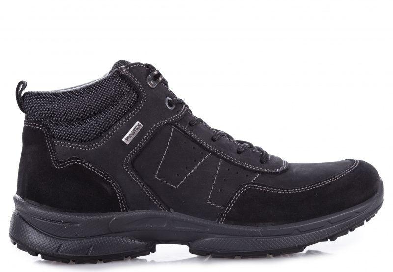 Купить Ботинки мужские IMAC RACE YH108, Черный