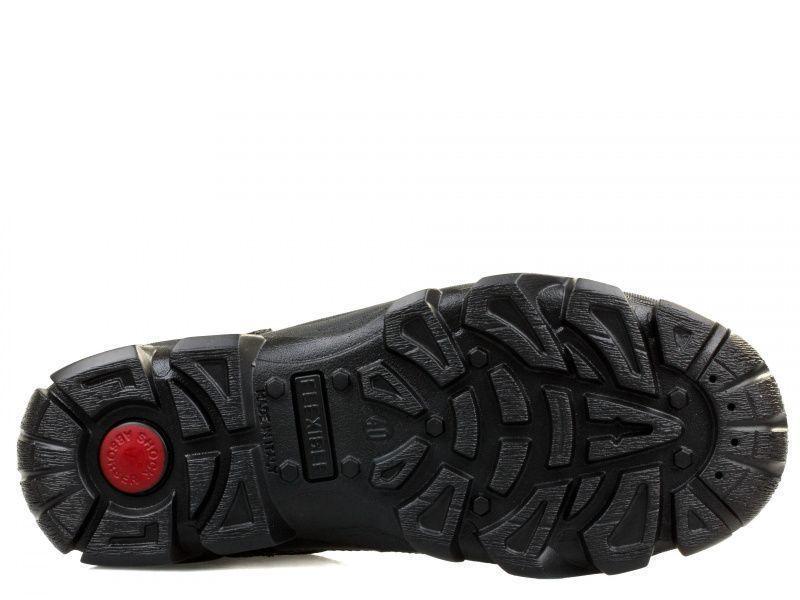 Ботинки мужские IMAC YH30 стоимость, 2017