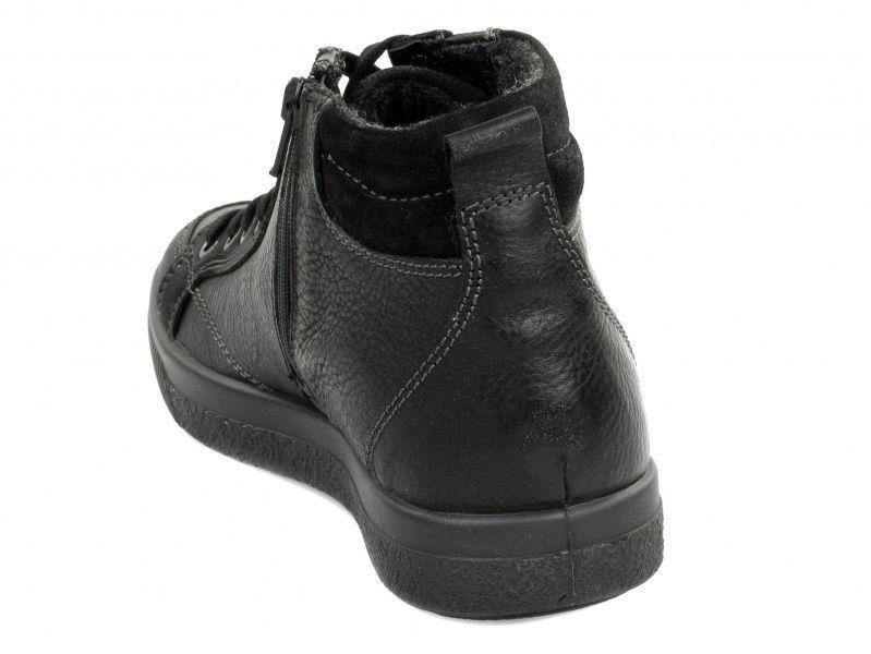 Ботинки мужские IMAC YH33 размеры обуви, 2017