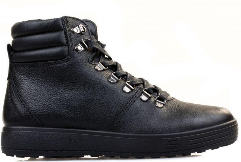 Ботинки мужские IMAC YH34 цена обуви, 2017