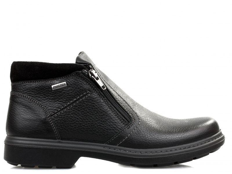 Ботинки мужские IMAC YH44 цена обуви, 2017