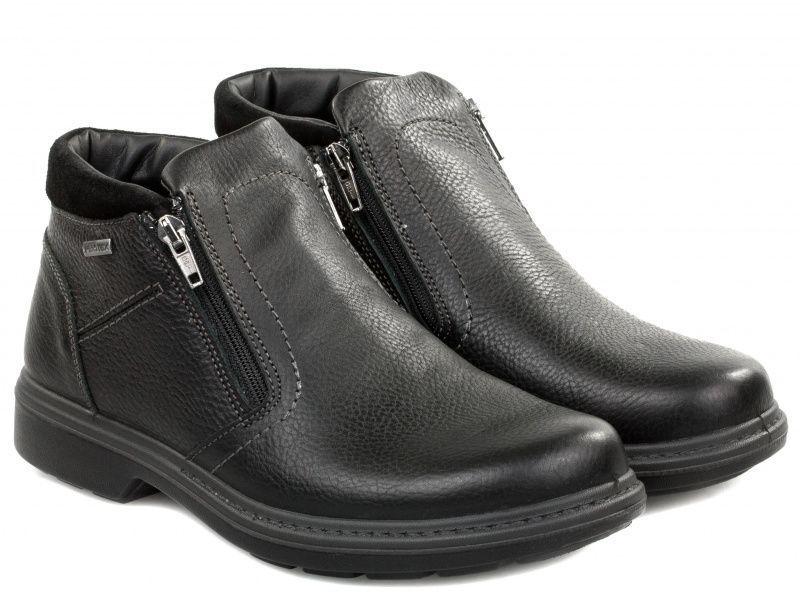 Ботинки мужские IMAC YH44 купить в Интертоп, 2017