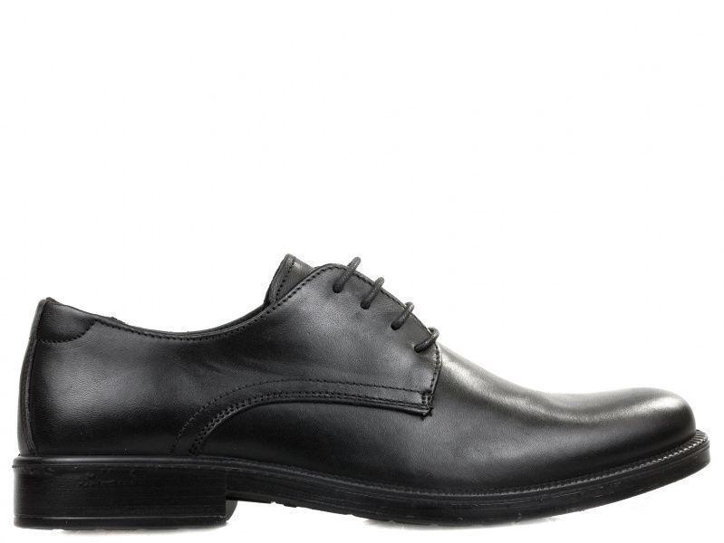 Туфли мужские IMAC YH47 купить в Интертоп, 2017