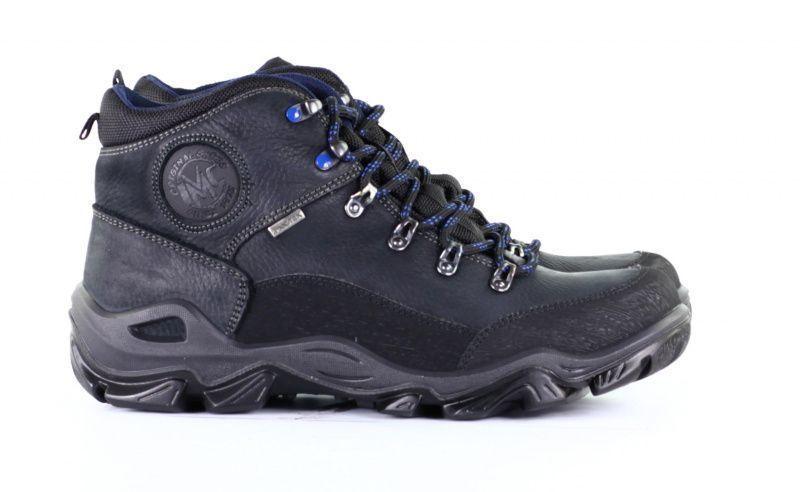 Ботинки мужские IMAC PATH 42 YH5 стоимость, 2017