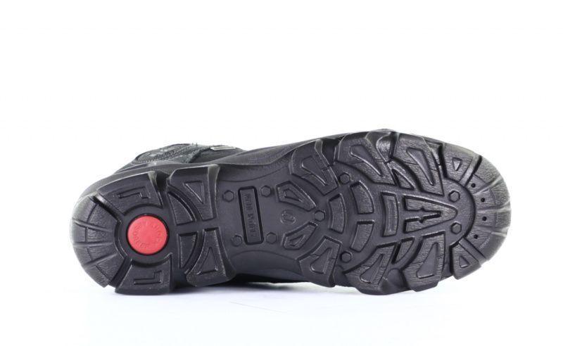 Ботинки мужские IMAC PATH 42 YH5 цена, 2017