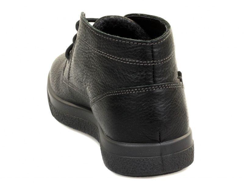 Ботинки мужские IMAC YH51 размеры обуви, 2017