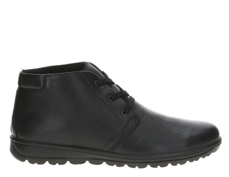 Купить Ботинки мужские IMAC RELAY YH85, Черный