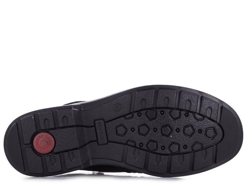 Ботинки для мужчин IMAC BENNET YH86 стоимость, 2017