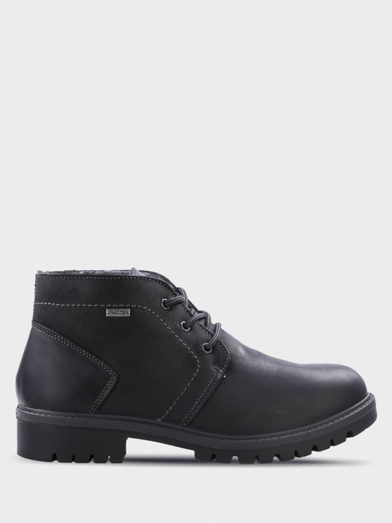 Ботинки для мужчин IMAC TIBET YH91 купить в Интертоп, 2017