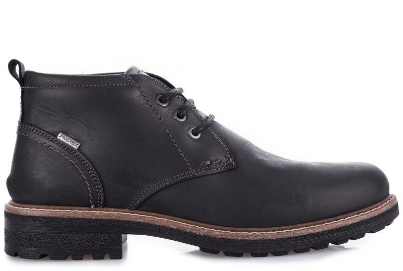 Ботинки для мужчин IMAC FREDDY G. YH93 модная обувь, 2017