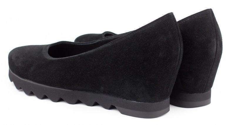 Туфли для женщин Hogl YN3640 купить в Интертоп, 2017