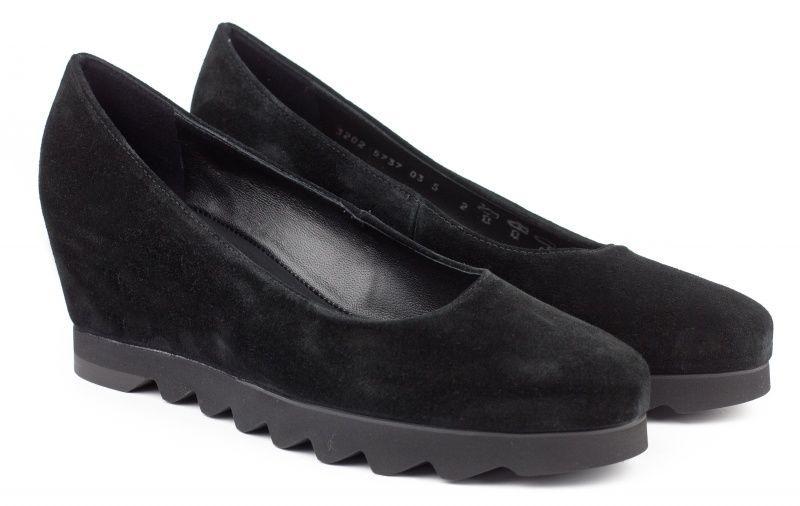 Туфли для женщин Hogl YN3640 стоимость, 2017